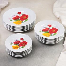 Набор тарелок «Полевые маки», 18 предметов