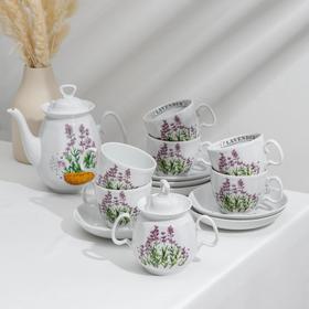 Сервиз чайный «Лаванда», 14 предметов: чайник 750 мл, сахарница 350 мл, 6 блюдец d=15 см, 6 чашек чайных 250 мл