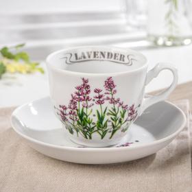 Чайная пара «Тюльпан. Лаванда», 250 мл