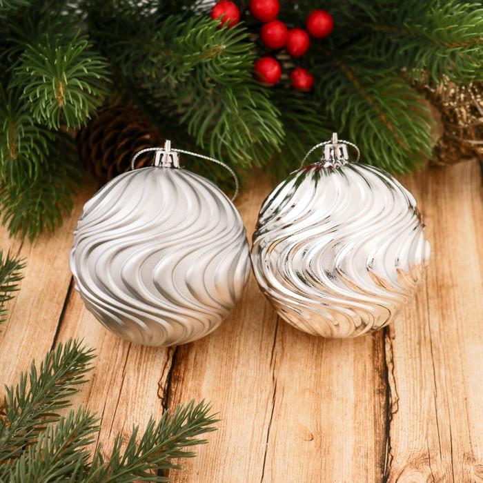 """Новогодние шары """"Пралине"""" (набор 6 шт.), волна, серебро"""