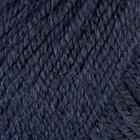 """Пряжа """"Alpaca royal"""" 30% альпака, 15% шерсть, 55% акрил 250м/100гр (58 темно-синий)"""