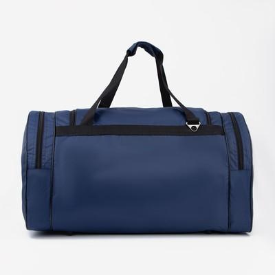 Сумка спорт 012-420, 56*30*30, отдел на молнии, 3 н/кармана, синий