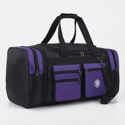 Сумка спортивная, отдел на молнии, 5 наружных карманов, длинный ремень, цвет черный/фиолетовый