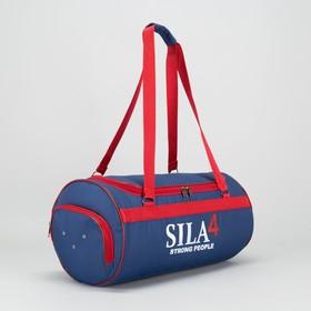 Сумка спортивная, отдел на молнии, 2 наружных кармана, длинный ремень, цвет синий Ош
