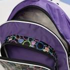 Рюкзак детский РД-6, 23*8*27, отдел на молнии, н/карман, фиолетовый, МИКС