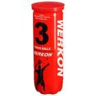 Мяч для большого тенниса WERKON 989, с давлением (набор 3 шт)