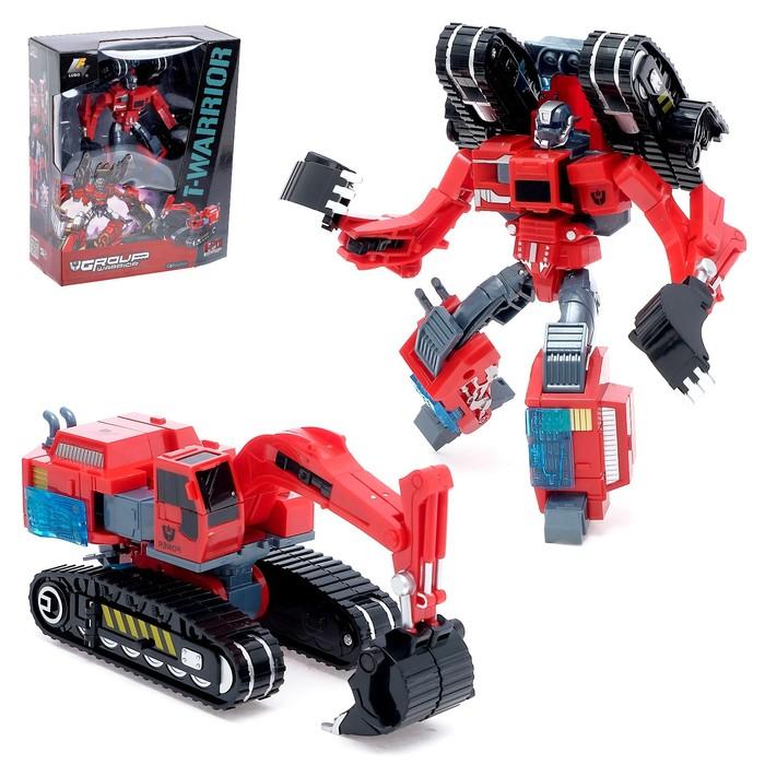 Робот-трансформер «Экскаватор»