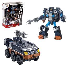 Робот-трансформер «Военный броневик»