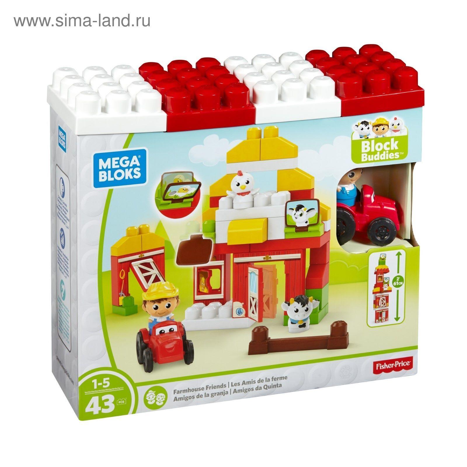 e236997d8e84 Игровой набор-конструктор «Ферма», 43 детали (2584782) - Купить по ...