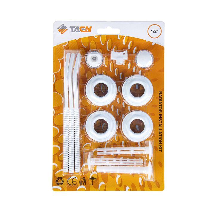 """Комплект для подключения радиатора TAEN, 1""""x1/2"""", с тремя кронштейнами, в блистере"""