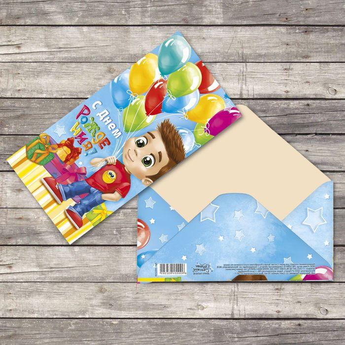 Открытки с днем рождения для принтера, картинки приколы поздравления