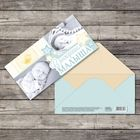 """Конверт для денег """"С рождением малыша"""", фото, 16,5х8см"""