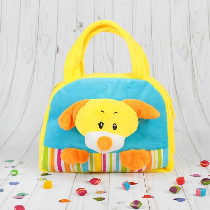 Мягкая сумочка «Собачка», оранжевые лапки, ушки и носик