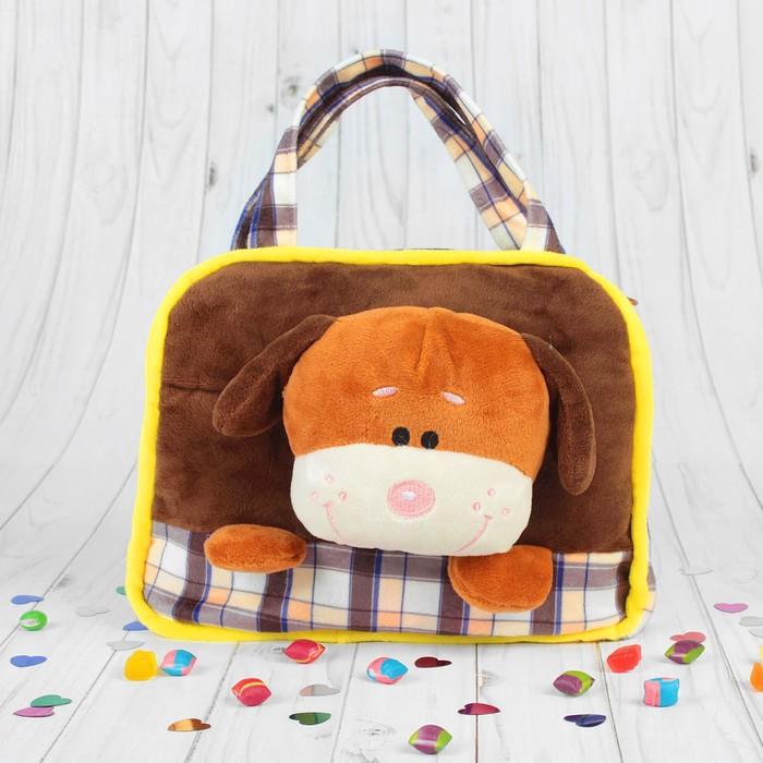 Мягкая сумочка «Счастливый пёсик», розовый носик