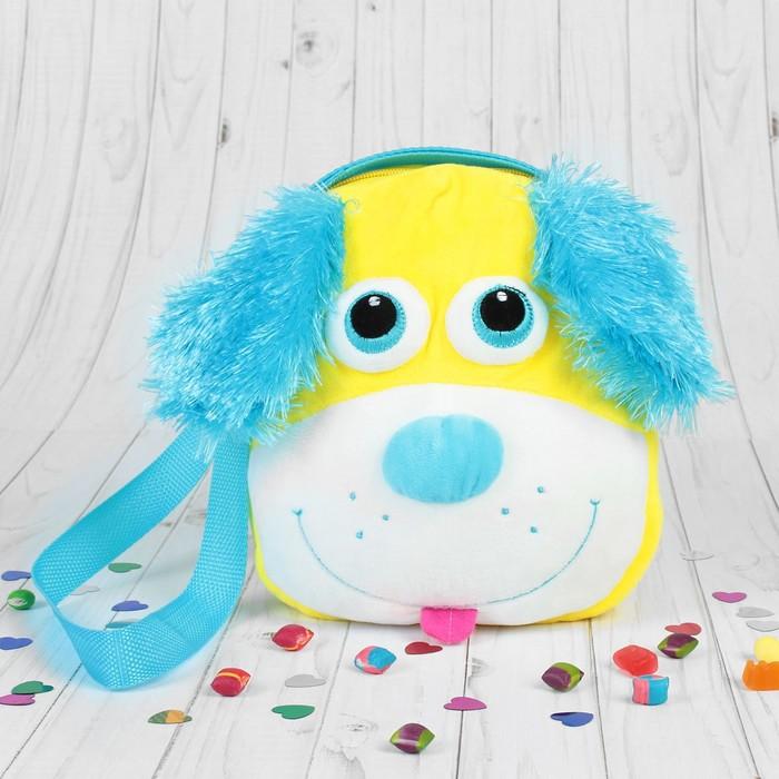 Мягкая сумочка «Пёсик», синие ушки и носик