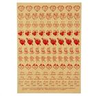 """Наклейки на цветы """"Моей ненаглядной!"""" 100 наклеек на листе А4, красный (В19/2)"""