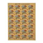 """Наклейки на цветы """"Купидон"""" 28 наклеек на листе А6 (Т32)"""