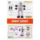 Робот «Атлет», световые и звуковые эффекты, работает от батареек, цвета МИКС - фото 105508211