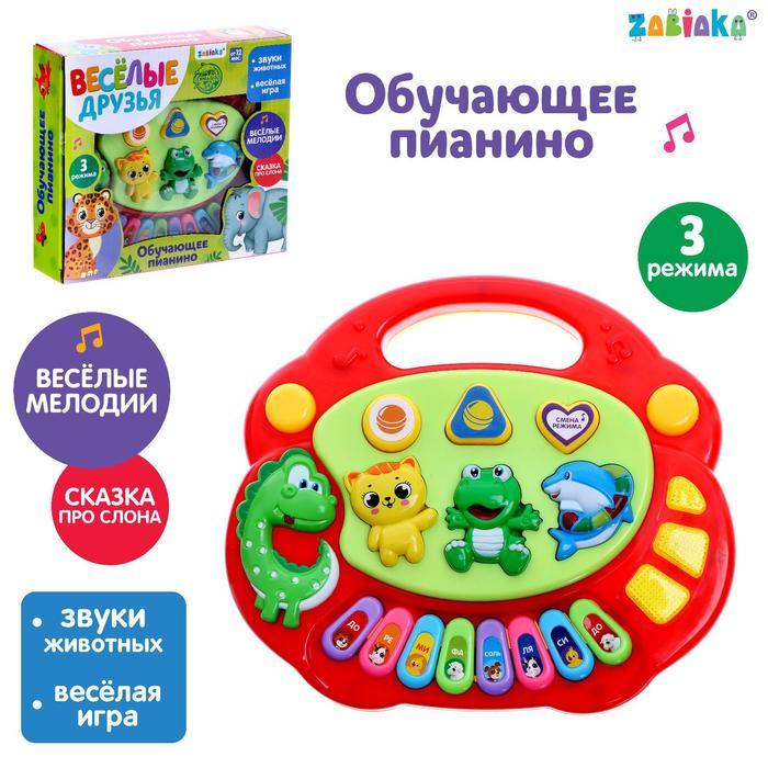 Музыкальная игрушка-пианино «Весёлые зверята-1», световые эффекты, 7 режимов, 30 звуков