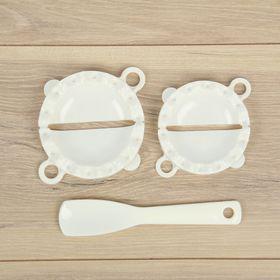 Набор для лепки пельменей 3 предмета: 2 формы d=8/10 см, ложка 16,6 см