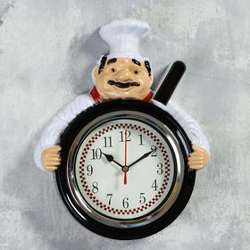 """Часы настенные, серия: Кухня, """"Повар со сковородой"""", 26.5х20см"""