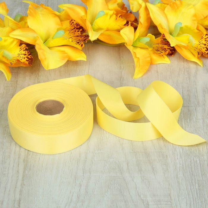 Лента атласная, двусторонняя, 25 мм, 25±1 м, цвет жёлтый