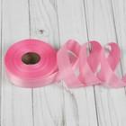 Лента атласная, двусторонняя, 25мм, 25±1м, цвет розовый
