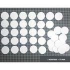 """Бумажный декор """"Круги"""", 25 мм, 50 шт, цвет: белый"""
