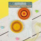 """Квиллинг роллы """"Цветочные горшочки"""", цвет: желто-бордовый, 40 мм, 2 шт"""