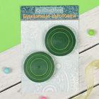 """Квиллинг роллы """"Цветочные горшочки"""", 35 мм, 2 шт, зеленый МИКС"""