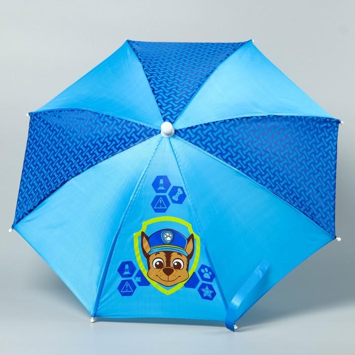 """Щенячий патруль. Зонт детский """"Гончик"""", 8 спиц d=52 см"""