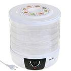Сушилка для овощей и фруктов Sakura SA-7806, 250 Вт, 5 ярусов, механическое управление