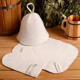 Набор для сауны (колпак, рукавица, коврик), светлый, эконом Ош