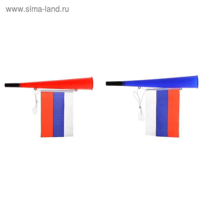 """Гудок болельщика """"Россия"""", цвета МИКС"""
