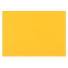 Картон цветной, 650 х 500 мм, Sadipal Sirio, 1 лист, 170 г/м2, ярко-жёлтый
