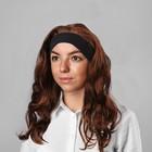Карнавальный парик, 120 г, цвета МИКС