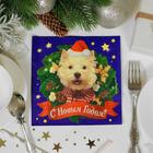 """Салфетки бумажные """"С Новым годом!"""", собачка, 20 шт., 33 х 33 см"""