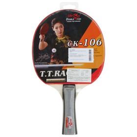 Ракетка для настольного тенниса  Double Fish (106)