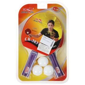 Набор для настольного тенниса Double Fish, 2 ракетки, 3 мяча