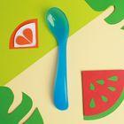 Ложка детская для кормления пластиковая, эргономичная, от 5 мес., цвет голубой