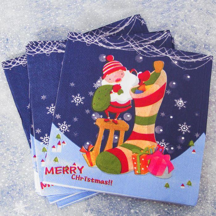 """Салфетки бумажные """"Новогодние"""", (набор 20 шт), 33*33 см"""