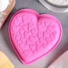 """Форма для выпечки """"Сердце сердец"""" 10,5х14х3,5 см, цвета МИКС"""