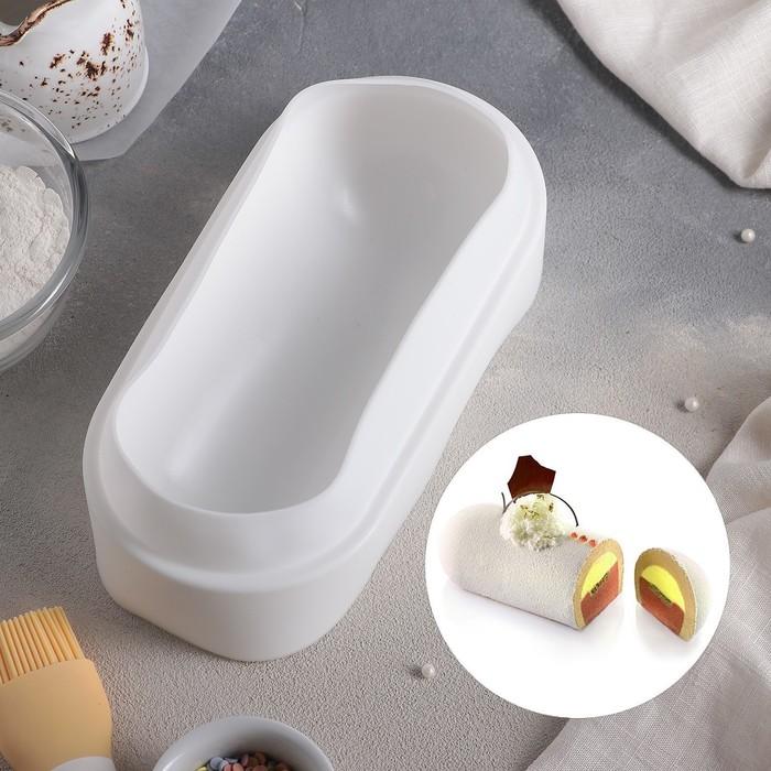 Форма для муссовых десертов и выпечки 23×12 см «Пиллоу», внутренний размер 22×10,5×7 см, цвет белый