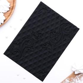 """Коврик текстурный 25х18,5 см """"Перфекто"""", цвет черный"""