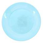 Тарелка d=23 см круглая, цвет морская волна