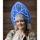 """Кокошник """"Анна"""" с тесьмой, цвет синий, виды МИКС"""