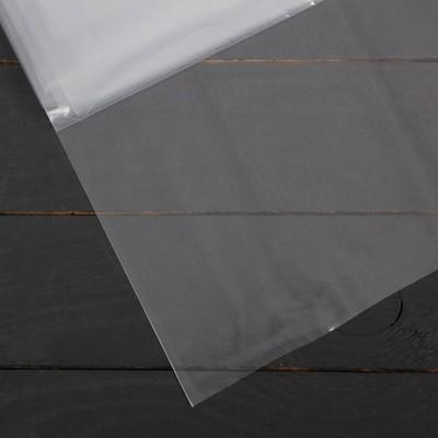 Плёнка полиэтиленовая, 5 х 3 м, толщина 180 мкм