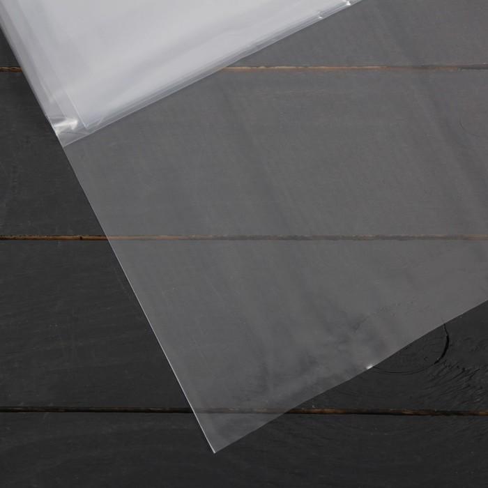 Плёнка полиэтиленовая, толщина 180 мкм, 3 × 5 м, рукав, прозрачная, Эконом