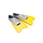 Ласты POOL COLOUR SHORT, размер 30-33, цвет жёлтый