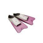 Ласты POOL COLOUR SHORT, размер 40-41, цвет розовый